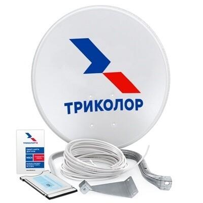 Комплект «Триколор ТВ» на один ТВ с модулем CI+ (Сибирь/Центр)