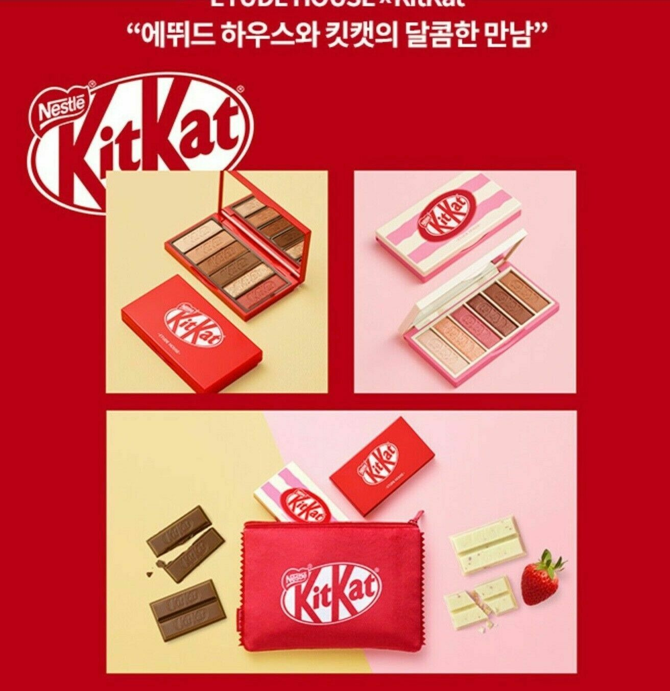 [ETUDE HOUSE X CHOCOLATE] PLAY COLOR EYES MINI KIT & POUCH SET / Strawberry