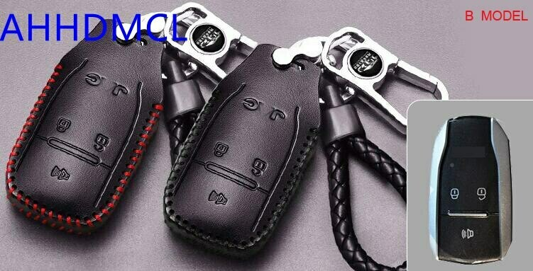 Car Key Case Holder Key Protective  JAC