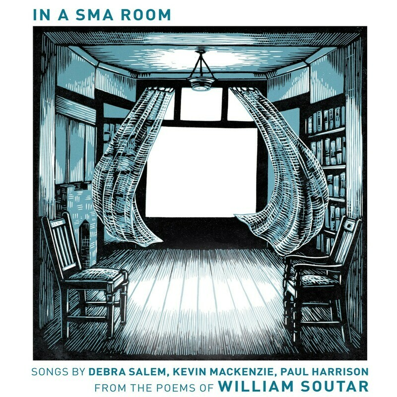 IN A SMA ROOM - CD  (inc. UK postage)
