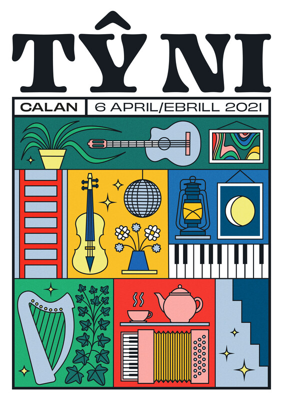 'TY NI' Limited Edition A3/A2 Print