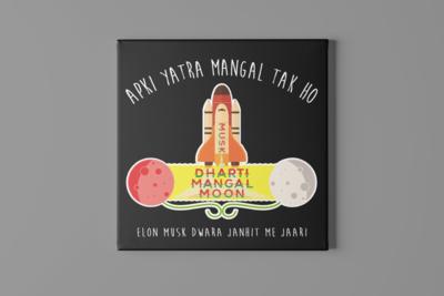Dharti Mangal Moon Canvas
