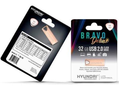 USB 2.0 32GB BRAVO ROSA METAL