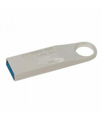 USB 3.0 USB 16GB CHAMPAGNE