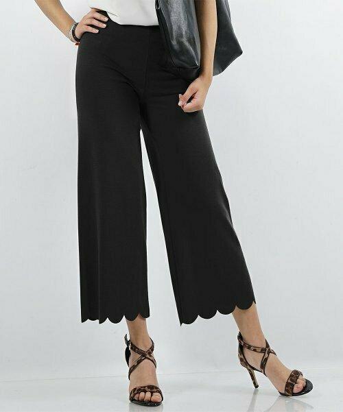 Lydiane, Черные укороченные брюки с высокой посадкой