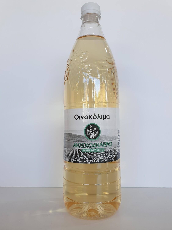 Μοσχοφίλερο 1,5L
