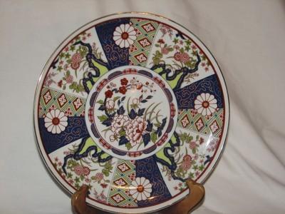 "Imari Ware Dinner Plate 10 3/8"" Pattern JAP1016"
