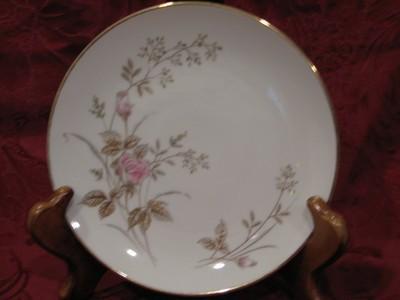Noritake China, Bread & Butter Plate 6 3/8