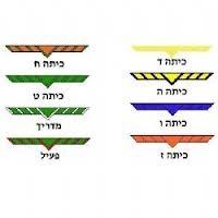 Neckties - עניבות
