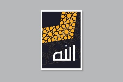 Allah Typography with pattern