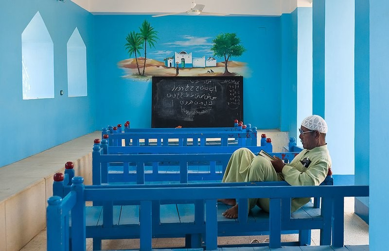 Nubian Village School - Aswan
