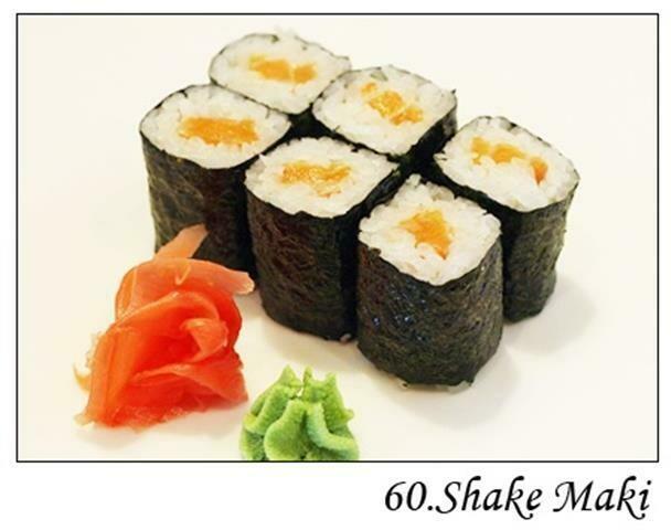 Shake Maki