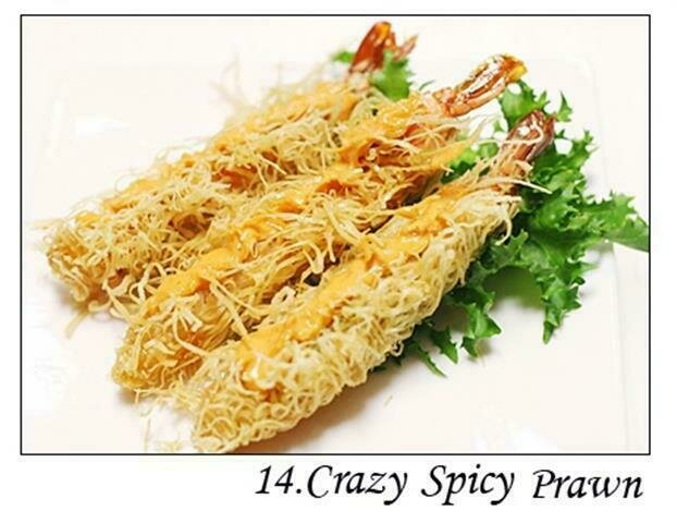 Crazy Spicy Prawn