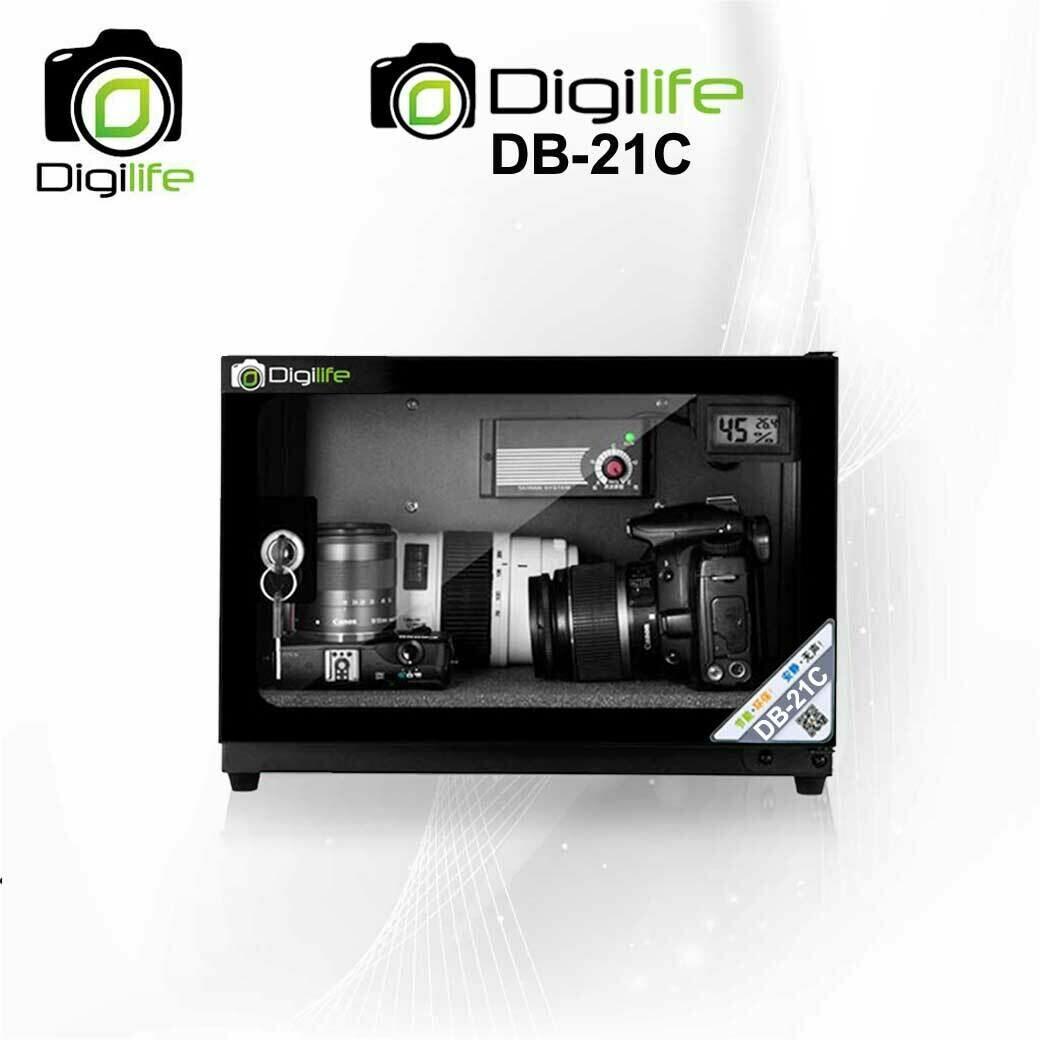 Dry Cabinet DB-21C  ตู้กันชื้น 21L ลิตร - รับประกันร้าน 3ปี