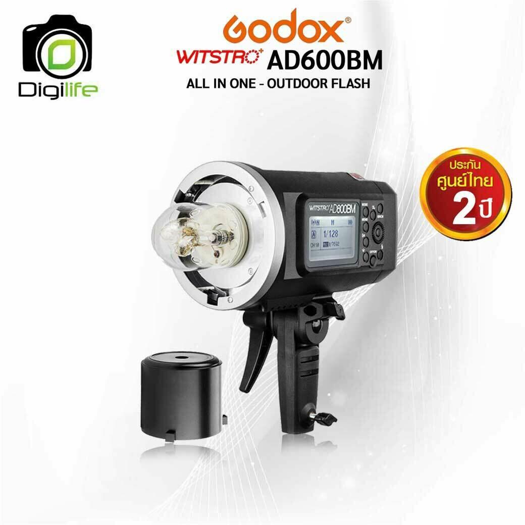 Godox Flash AD600 BM -Manual (Bowen Mount)