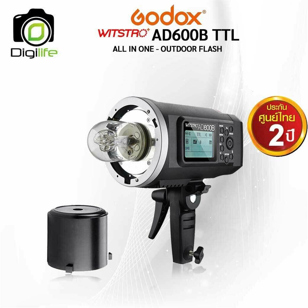 Godox Flash AD600 B -TTL (Bowen Mount)