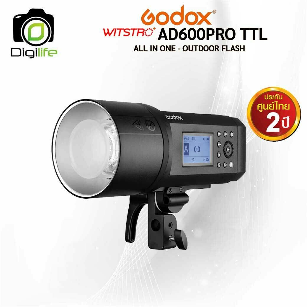 Godox Flash AD600 PRO - TTL (Bowen Mount)