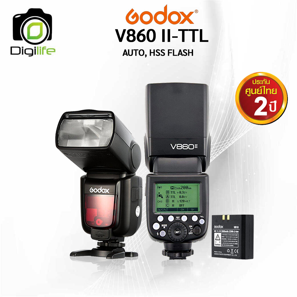 Godox Flash V860 II TTL
