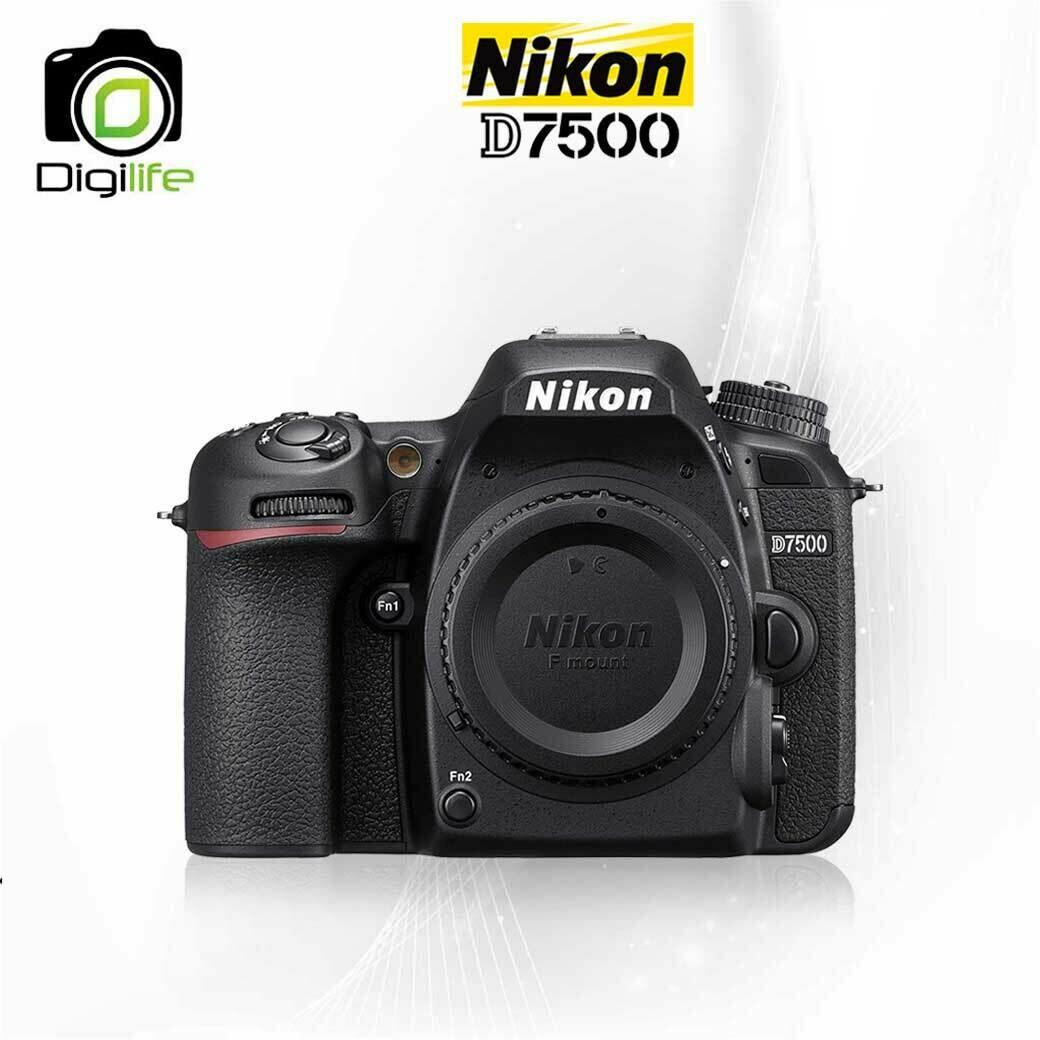 NIkon Camera D7500 BODY