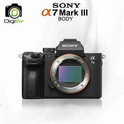 Sony Camera A7R Mark3 Body ( A7 R III )