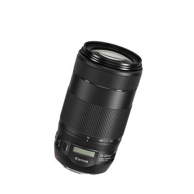 Canon Lens EF 70-300 mm. F4-5.6 IS II NANO USM รับประกันร้าน Digilife Thailand 1ปี