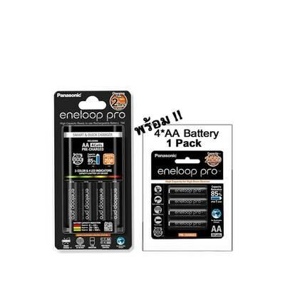 Panasonic Charger Eneloop Pro **พร้อมแบตอีก1แพ๊ก **ของแท้ (Charger With Battery 4*AA 2500mah) - รับประกันร้าน Digilife Thailand 3 เดือน