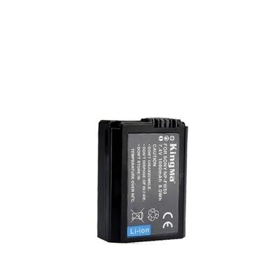 Kingma Battery NP-FW50 ( For Sony Camera ) - รับประกันร้าน Digilife Thailand 3 เดือน
