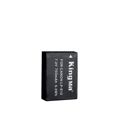 Kingma Battery LP-E12 For Canon EOS M