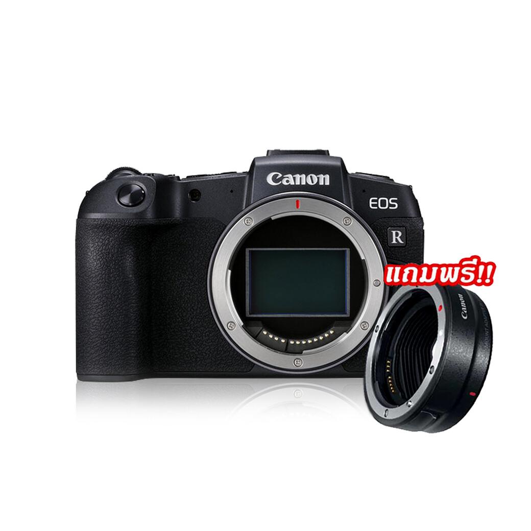 Canon Camera EOS RP Body [ Black ] With Adapter EF-EOS R - รับประกันร้าน Digilife Thailand 1ปี