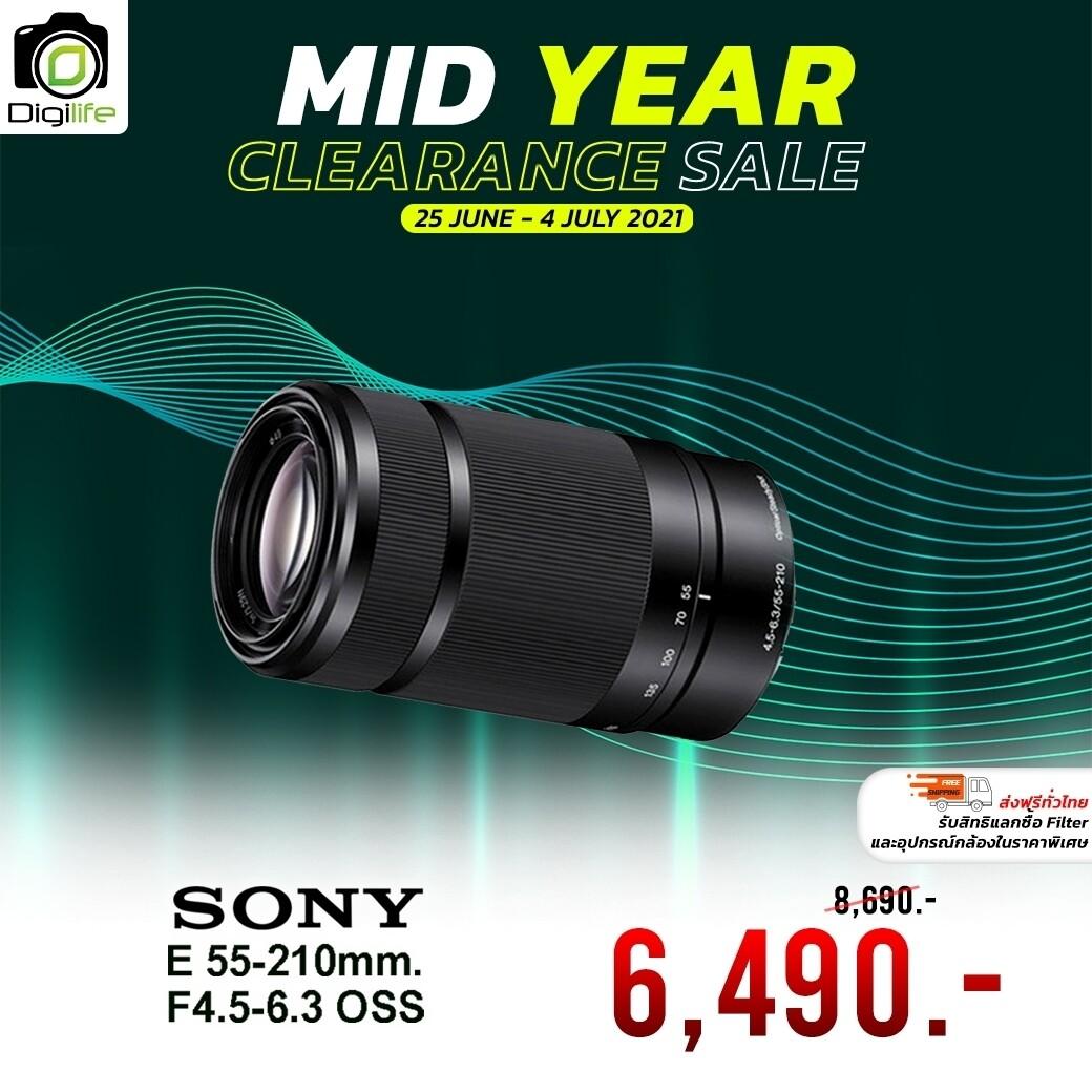 Sony Lens E 55-210 mm. F4.5-6.3 OSS - รับประกันร้าน Digilife Thailand 1ปี