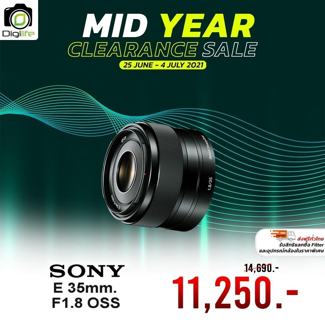 Sony Lens E 35 mm. F1.8 OSS รับประกันร้าน Digilife Thailand 1ปี