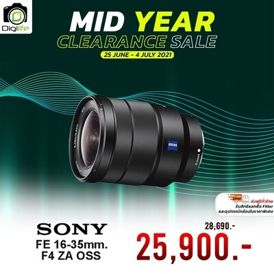 Sony Lens FE 16-35 mm.F4 ZA OSS รับประกันร้าน Digilife Thailand 1ปี