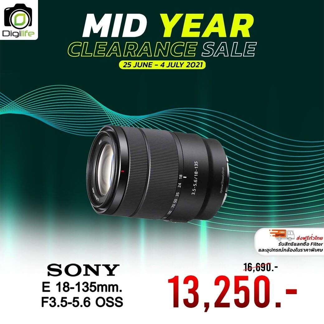 Sony Lens E 18-135 mm. F3.5-5.6 OSS รับประกันร้าน Digilife Thailand 1ปี