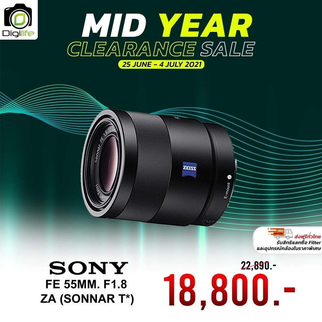 Sony Lens FE 55 mm. F1.8 ZA ( Sonnar T*)- รับประกันร้าน Digilife Thailand 1ปี