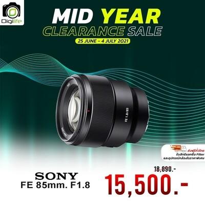 Sony Lens FE 85 mm. F1.8 - รับประกันร้าน Digilife Thailand 1ปี