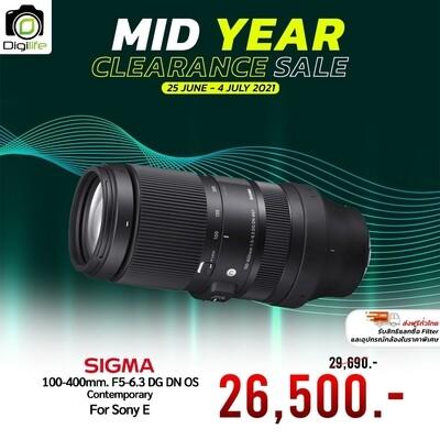 Sigma Lens 100-400 mm. F5-6.3 DG DN OS Contemporary For Sony E - รับประกันร้าน 1ปี