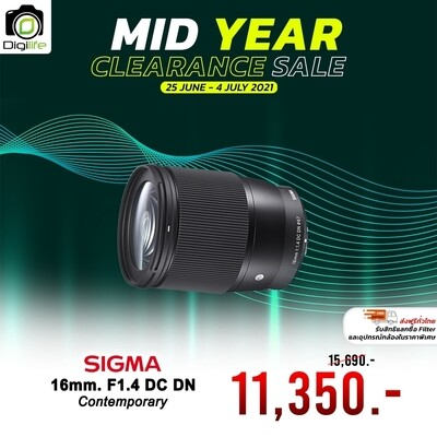 Sigma Lens 16 mm. F1.4 DC DN Contemporary- รับประกันร้าน Digilife Thailand 1ปี