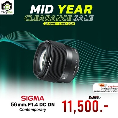 Sigma Lens 56 mm. F1.4 DC DN (Contemporary) มิลเรอร์เลส- รับประกันร้าน Digilife Thailand 1ปี