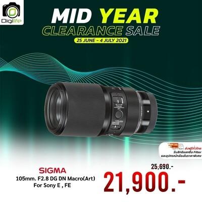 Sigma Lens 105 mm. F2.8 DG DN ( ART ) * Macro * For Sony-E, FE - รับประกันร้าน Digilife Thailand 1ปี