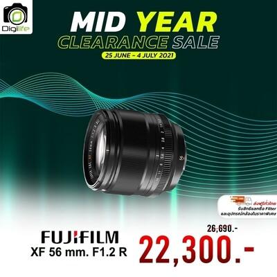 Fujifilm Lens XF 56 mm. F1.2 R - รับประกันร้าน Digilife Thailand 1ปี