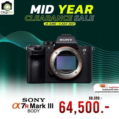 Sony Camera A7R Mark3 Body - รับประกันร้าน Digilife Thailand 1ปี