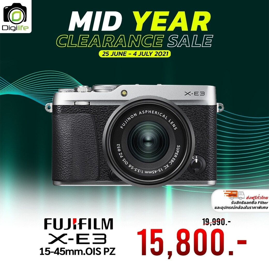 Fujifilm Camera X-E3 Kit 15-45 mm. OIS PZ - รับประกันร้าน Digilife Thailand 1ปี