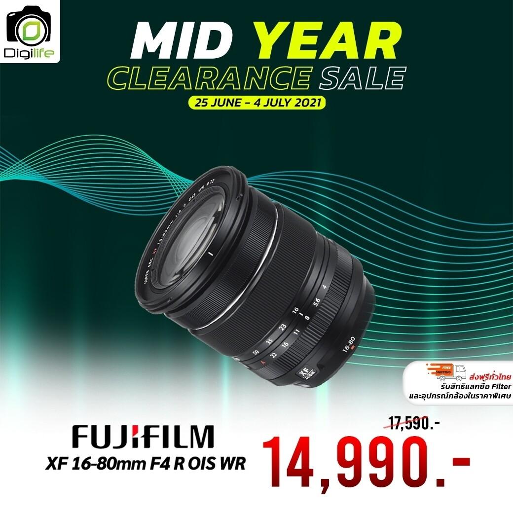 Fujifilm Lens XF 16-80 mm. F4 R OIS WR - รับประกันร้าน Digilife Thailand 1ปี