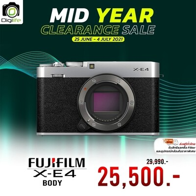 Fujifilm Camera X-E4 Body - รับประกันร้านDigilife Thailand 1 ปี