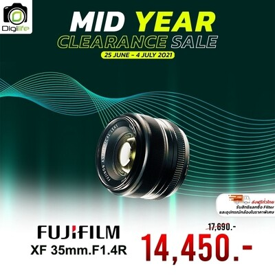 Fujifilm Lens XF 35 mm. F1.4R - รับประกันร้าน Digilife Thailand 1ปี
