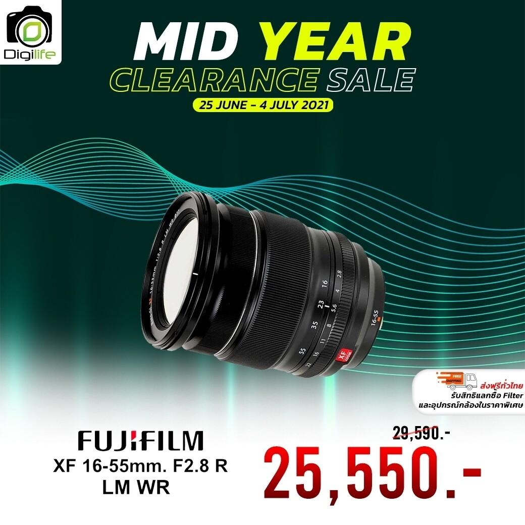 Fujifilm Lens XF 16-55 mm. F2.8R LM WR - รับประกันร้าน Digilife Thailand 1ปี