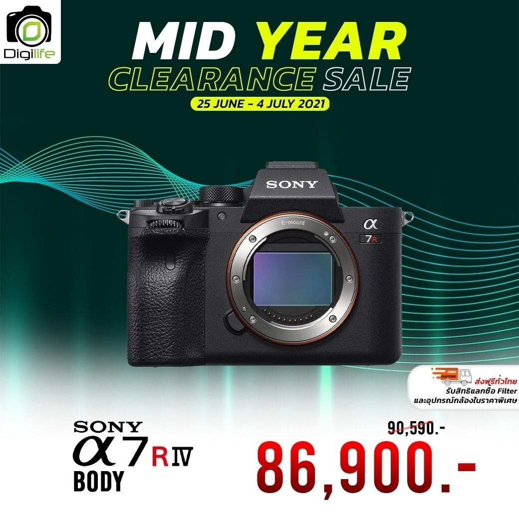 Sony Camera A7R Mark4 Body [ A7R IV , A7 R IV ] - รับประกันร้าน digilife Thailand 1ปี