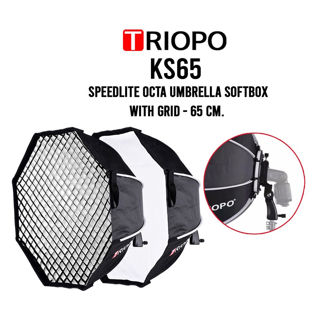 Triopo Softbox KS65 With Grid - Speedlite Octa Umbrella 65cm. ซ๊อฟบ๊อกสำหรับแฟลช 8เหลี่ยม 65ซม. กาง-พับเก็บง่าย