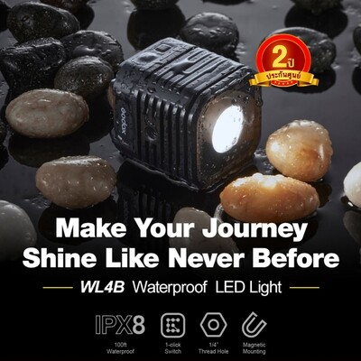 Godox LED WL4B Waterproof - LED Video Light 5600K กันน้ำ - รับประกันศูนย์ GodoxThailand 2ปี