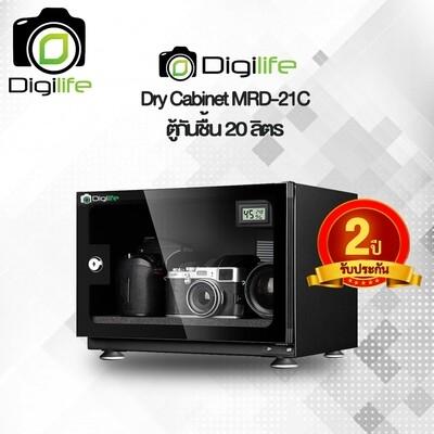 Digilife Dry Cabinet MRD-21C ตู้กันชื้น 20L ( 20ลิตร ) - รับประกันร้าน Digilife Thailand 2 ปี
